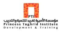 Princess Taghrid Institute